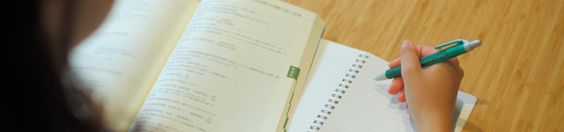 合格 松山 発表 大学