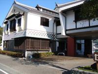 1.内子自治センター&内子町図書情報館