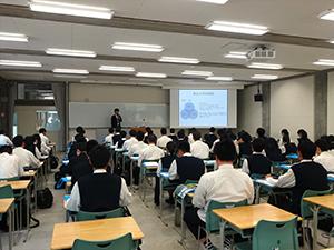 大学・入試制度の説明