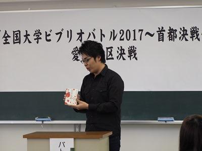 糸原さんによる本の紹介