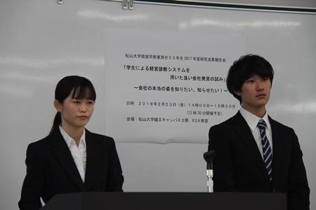 終了後、質疑応答に応じる加藤さん(写真左)と太田さん(写真右)