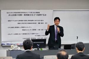 薬剤師力を発揮できる薬剤師が育つ環境整備の取り組みを紹介する吉村氏